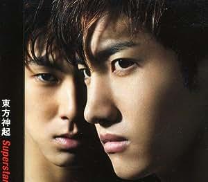 Superstar (初回限定盤)(DVD付)