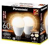 Panasonic LED電球 一般電球タイプ 全方向タイプ 10.0W  (電球色相当) 2個入 E26口金 電球60W形相当 810 lm LDA10LGZ60W2T