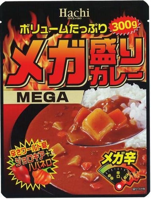 屋内で統計アドバンテージハチ食品 メガ盛りカレー メガ辛 300g 20個