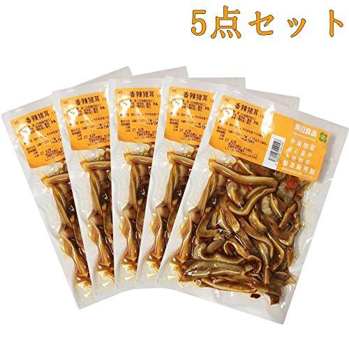 香辣豚耳条【5点セット】 豚耳スライス ミミガー 燻製品 日本国内加工 ぶたみみ 冷蔵