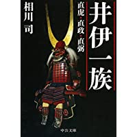 Amazon.co.jp: 相川 司: 本