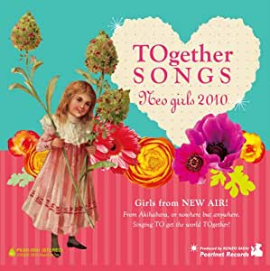 TOgether SONGS Neo girls 2010