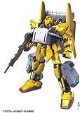 MG 1/100 MSN-00100 百式 + バリュートシステム (機動戦士Zガンダム)
