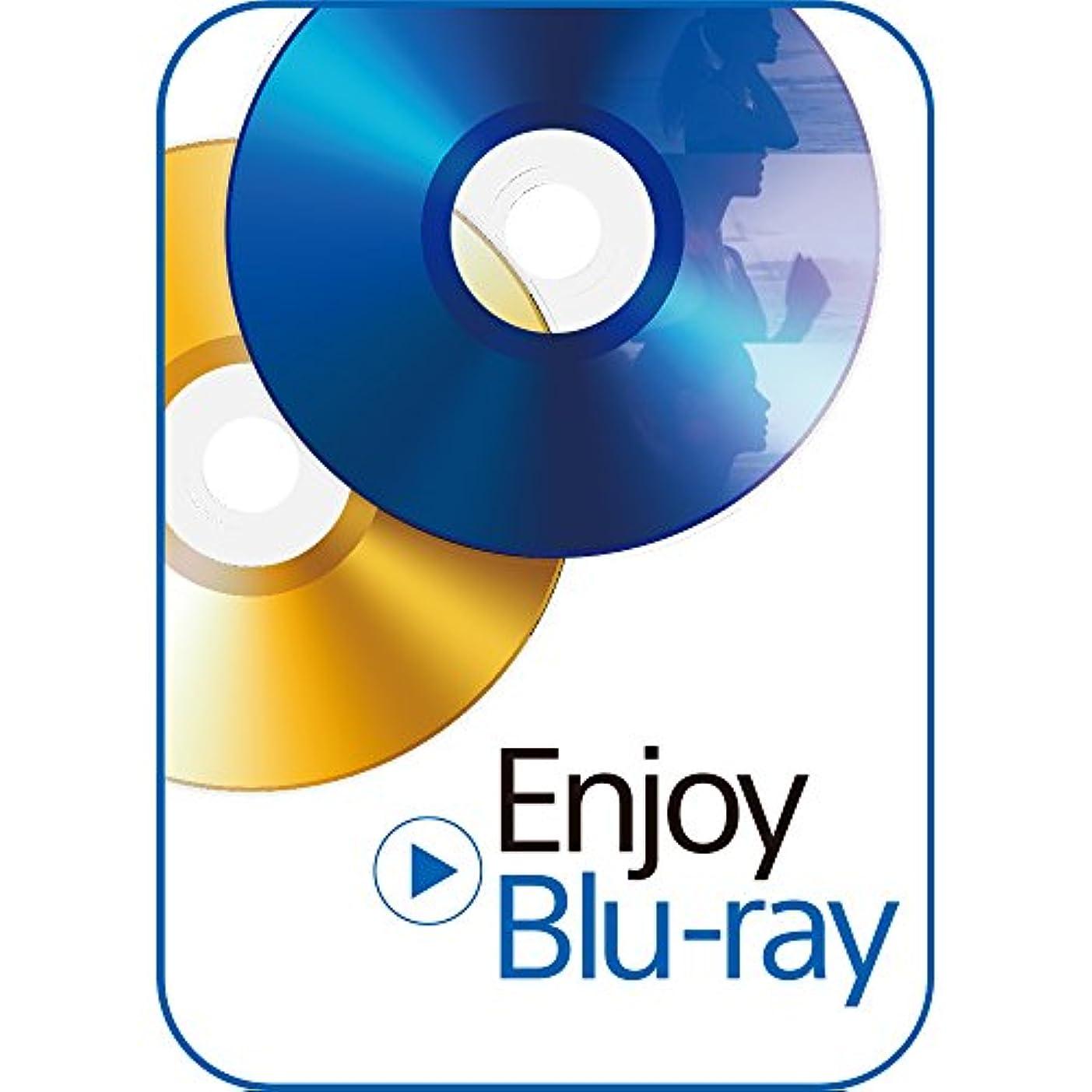 リース国鳥Enjoy Blu-ray |ダウンロード版