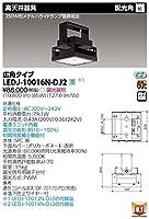東芝 LEDJ-10016N-DJ2 『LEDJ10016NDJ2』 LED高天井器具 250Wメタルハライドランプ器具相当 広角タイプ 落下防止ワイヤー付 昼白色