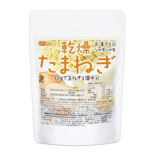 乾燥 たまねぎ (刻みタイプ ) 120g [01]NICHIGA(ニチガ)