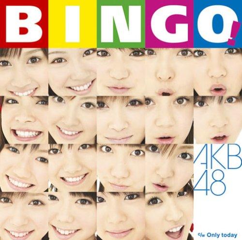 BINGO!(初回生産限定盤)(DVD付)の詳細を見る
