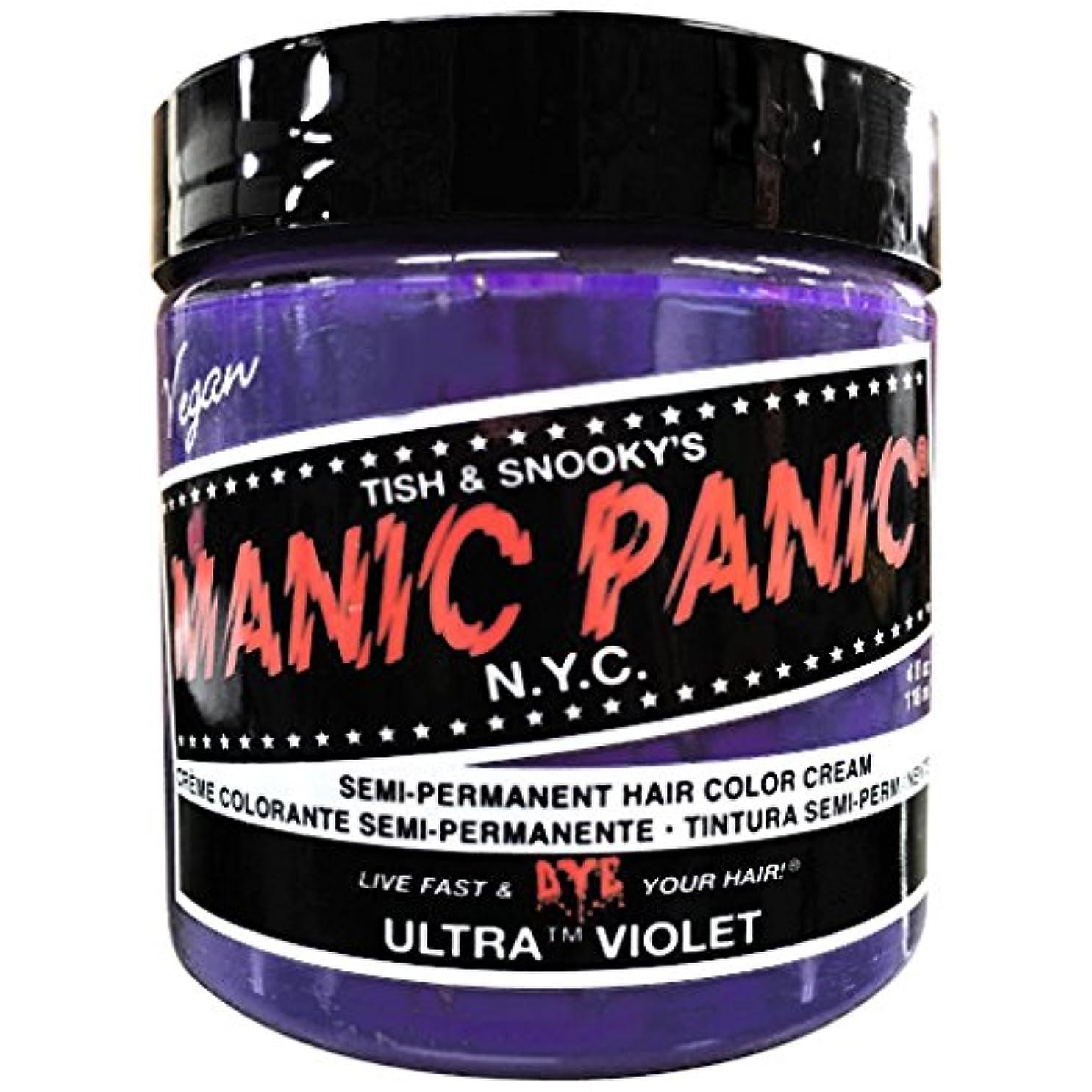 囲む掃除想定マニックパニック カラークリーム ウルトラヴァイオレット