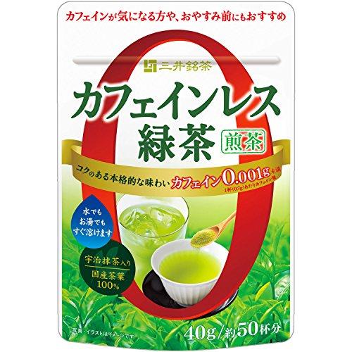 三井銘茶 カフェインレス緑茶 煎茶 40g×2個