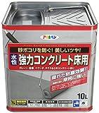 アサヒペン 水性強力コンクリート床用 ライトグレー 10L & 強浸透性水性シーラー 透明(クリヤ) 14L【セット買い】