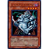 【シングルカード】遊戯王 ジャイアント・オーク SD12-JP011 ノーマル