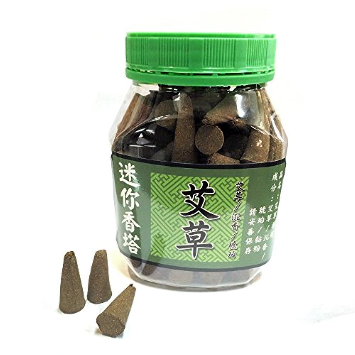 許容できる倫理的現代台湾沉香舍 お香 艾草香 塔香 ヨモギ ハーブ コーン 約60個