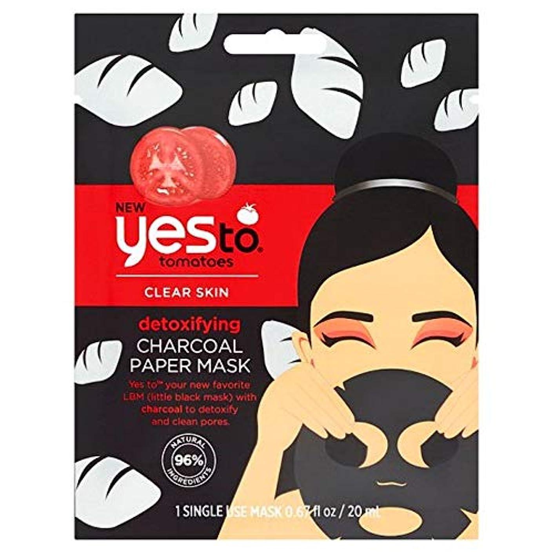 ペンイタリアの私たちの[YES TO!] はいトマトに炭紙マスク20ミリリットル - Yes To Tomatoes Charcoal Paper Mask 20Ml [並行輸入品]