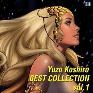 古代祐三 BEST COLLECTION Vol.1