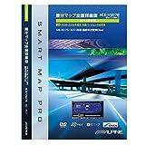 アルパイン(ALPINE) X075/X07シリーズ専用・2009年度版以前をお持ちの方用 2014年版更新地図 HCE-V507B