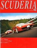 SCUDERIA (スクーデリア) Vol.98 2012年 08月号 [雑誌]