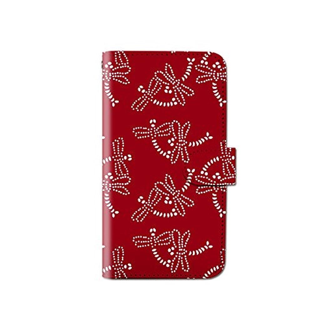 違うぬるいジョリーiPhone7 (4.7) iPhone7 トンボ 和風 和柄 スマホケース 手帳型 マグネット式 カード収納 dy001-00409-01 iPhone7 (4.7インチ):M