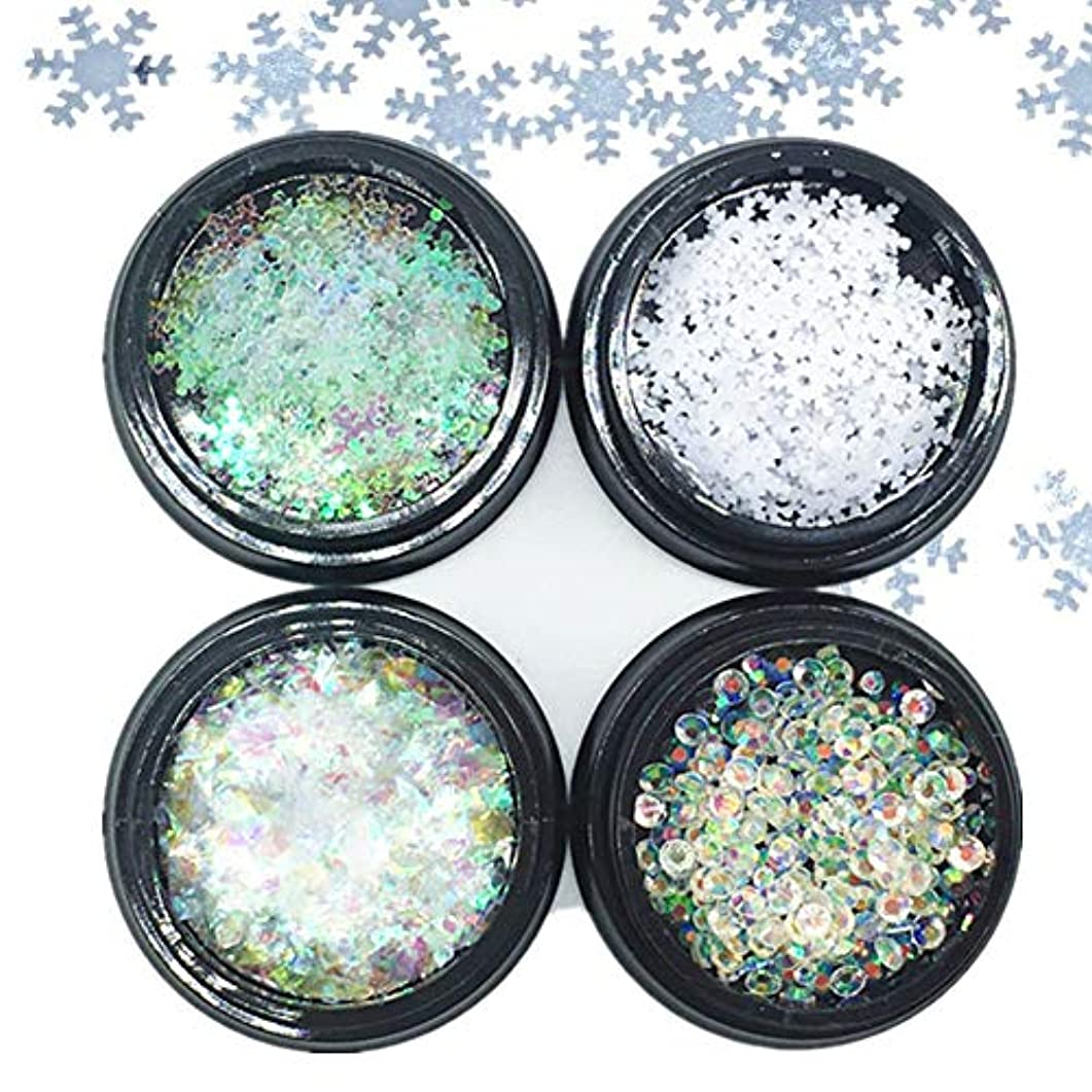 4ボックス/セット スノーフレーク 雪花 クリスマス 冬ネイル ホログラム ダイヤモンド ラインストーン ネイルストーン ネイルパーツ 3Dパーツ ネイルデコ ジェルパーツ