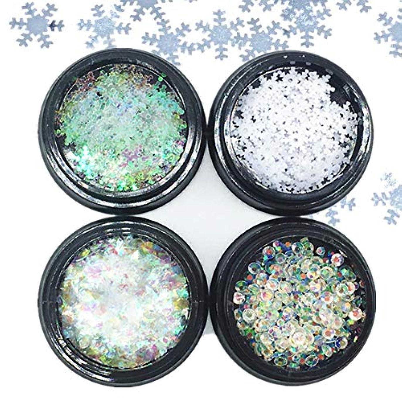 正気返還残酷4ボックス/セット スノーフレーク 雪花 クリスマス 冬ネイル ホログラム ダイヤモンド ラインストーン ネイルストーン ネイルパーツ 3Dパーツ ネイルデコ ジェルパーツ