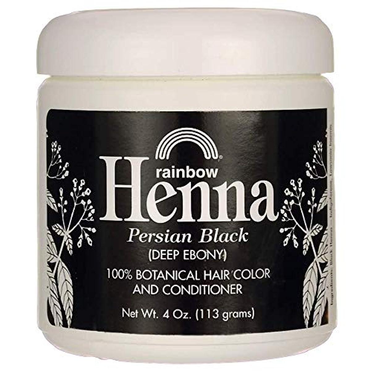 ドラフト発表するアラームRainbow Research Henna Hair Color and Conditioner Persian Black Deep Ebony - 4 oz