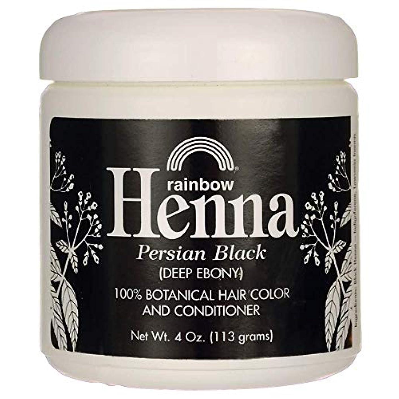 誤解させる膨らませる爆風Rainbow Research Henna Hair Color and Conditioner Persian Black Deep Ebony - 4 oz