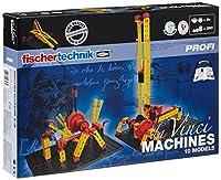 fischertechnik(フィッシャーテクニック)  PROFIシリーズ ダビンチマシン PR-08
