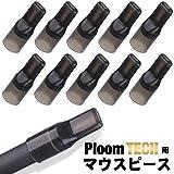 Ploom Tech マウスピース 個別包装で清潔 純正と同質