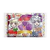 プリキュアグミ ミックスベリー味 (10個入) 食玩・グミ (HUGっと!プリキュア)