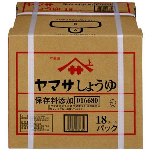 ヤマサ 濃口 醤油 パック 18L