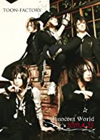 Innocent World 2010.4.25 [DVD]()