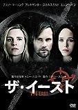 ザ・イースト[DVD]
