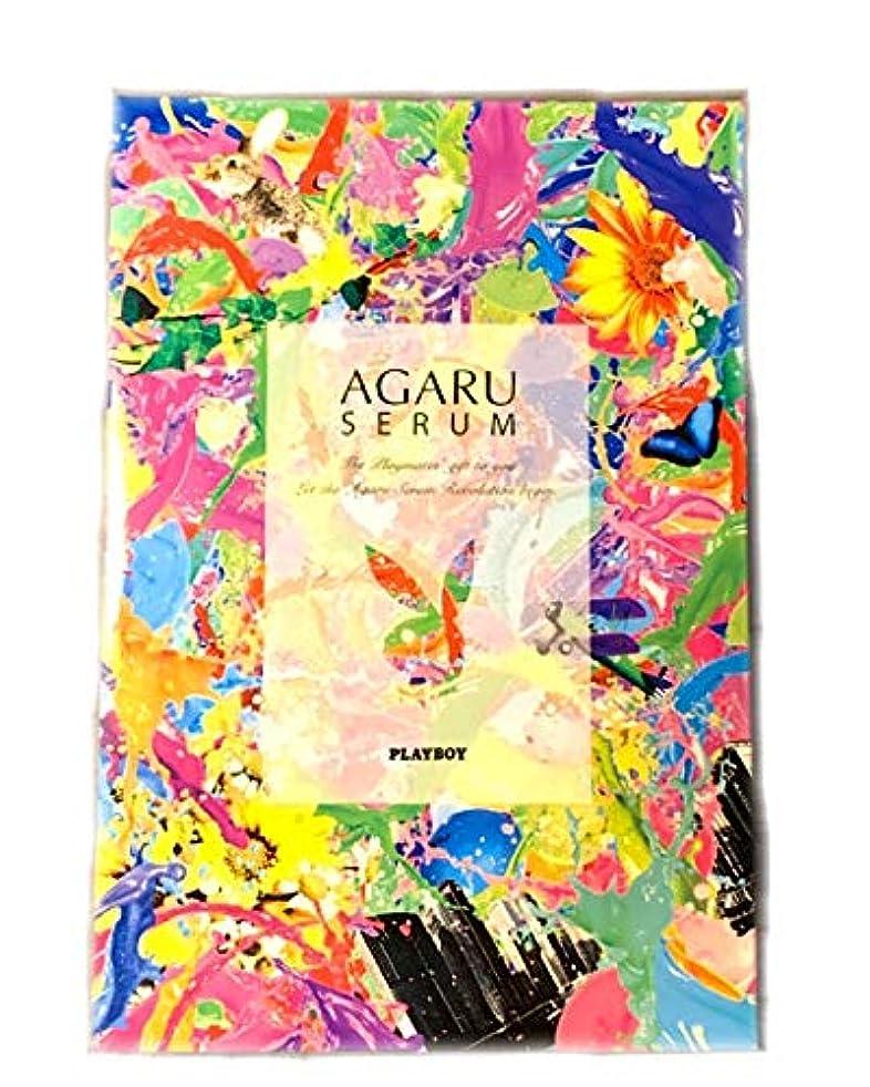 キャメル図スピーカープレイボーイ アガルセラム(ジェル状美容液)25g×2本