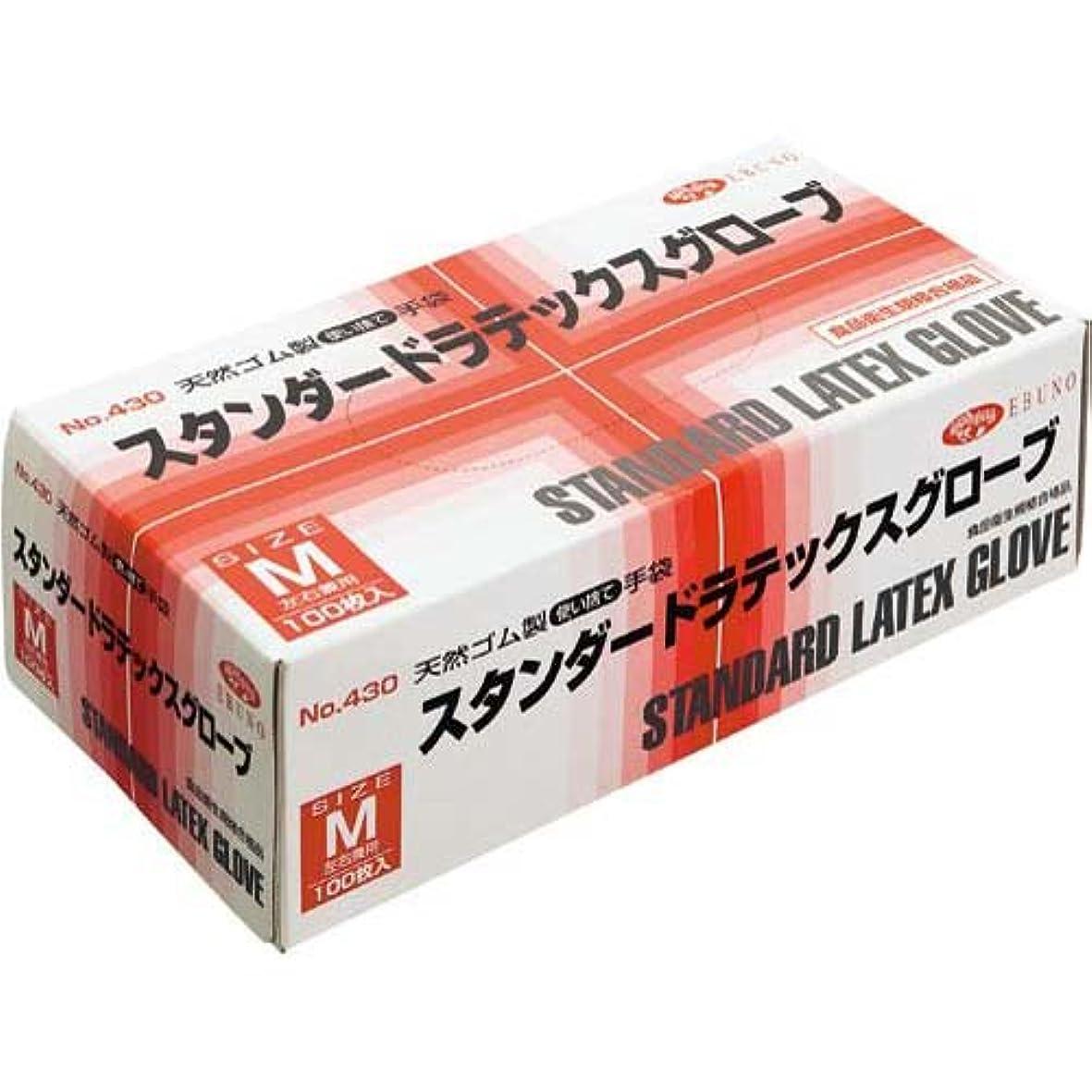 建築戦艦鮫エブノ スタンダードラテックスグローブ 箱入 No.430 100枚入 M 奥行0.8×高さ24×幅9.4cm 100個入