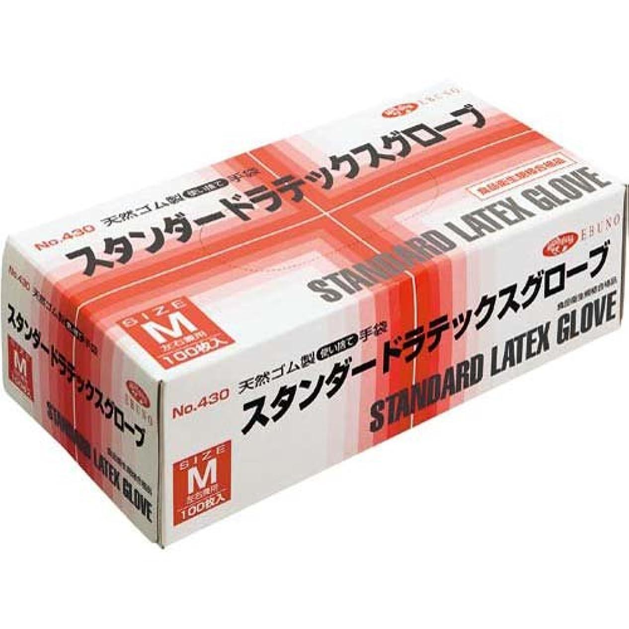覚えているヤギ累積エブノ スタンダードラテックスグローブ 箱入 No.430 100枚入 M 奥行0.8×高さ24×幅9.4cm 100個入