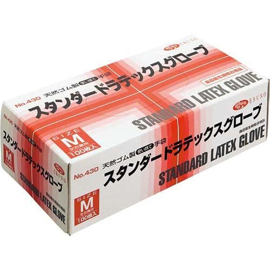 暖かさ変形食料品店エブノ スタンダードラテックスグローブ 箱入 No.430 100枚入 M 奥行0.8×高さ24×幅9.4cm 100個入