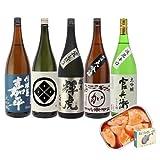 衝撃の51%オフ 日本酒の最高峰 バイヤー渾身の大吟醸1.8L 5本セット あんきも付き