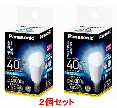 RoomClip商品情報 - 2個セット パナソニック LED電球 E17口金 電球40W形相当 昼光色相当 密閉形器具対応 LDA5D-G-E17/Z40/S/W x 2