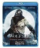 ウルフマン ブルーレイ&DVDセット [Blu-ray] 画像