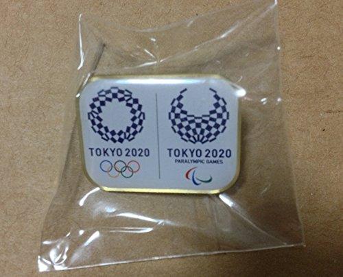 非売品 東京 2020 公式 オリンピック パラリンピック エンブ・・・