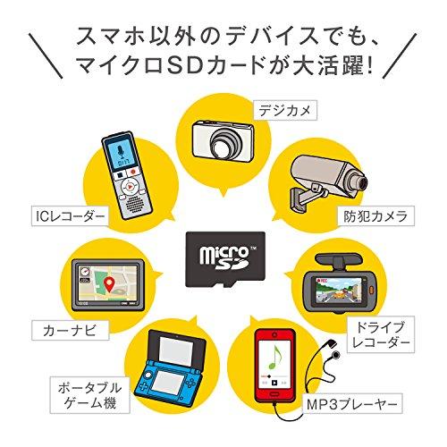 『【 サンディスク 正規品 】 microSDカード 32GB UHS-I Class10 SanDisk Ultra SDSDQUL-032G-EPK エコパッケージ』の2枚目の画像