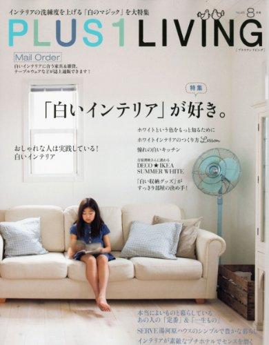 PLUS1 LIVING (プラスワン リビング) 2010年 08月号 [雑誌]