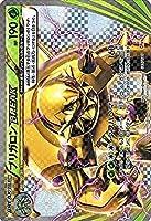 ポケモンカードゲームXY ブリガロンBREAK(キラ仕様) / プレミアムチャンピオンパック「EX×M×BREAK」(PMCP4)/シングルカード