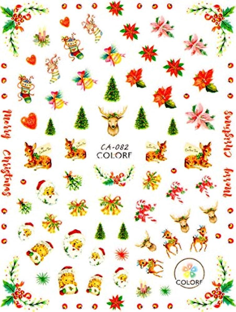 高度なピンチ歯科の極薄 ネイルシール クリスマス スノー サンタ デコやレジン、アルバム制作などに (01-C49)