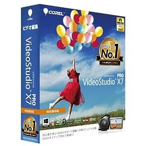 VideoStudio Pro X7 特別優待版