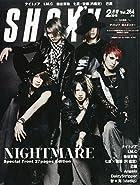 SHOXX (ショックス) 2015年 02月号 [雑誌]()