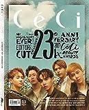 韓国雑誌 CECI another 2017年10月号 (HIGHT LIGHT、VIXX LR/画報,記事掲載)