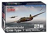 ミニクラフト 1/144 第二次世界大戦 日本海軍 一式陸上攻撃機 G4M (フレーム塗装済みキャノピー付属) プラモデル MC14746