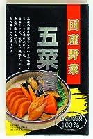 国産 五菜漬 (信04)
