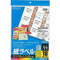コクヨ カラーレーザー&カラーコピー用 紙ラベル A4 18面 20枚 LBP-F7161-20N 【まとめ買い3冊セット】