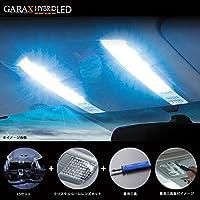 GARAX(ギャラクス) ハイブリッドLEDコンプリートセット ウェイク GLS-LA7-10